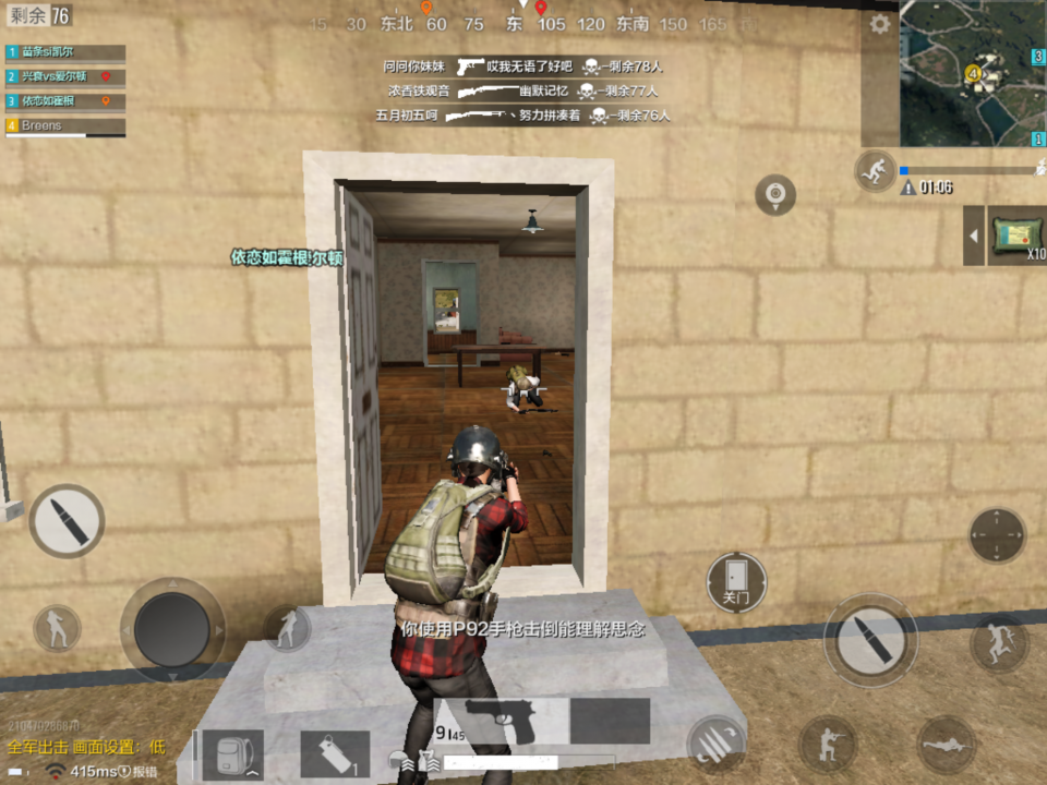 PUBG for mobile cheats and tips - Essential tips to master touch