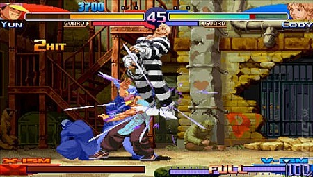The top 10 best fighting games you can get on PS Vita