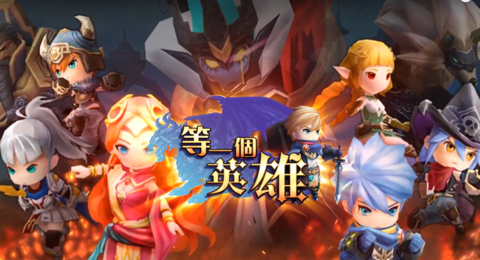Hero iOS ChinaJoy BIP Promot Art