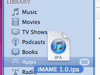 how-to-backup-ipas-05