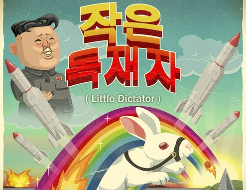 Little Dictator
