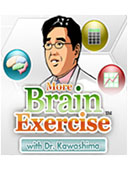 More Brain Exercise with Dr Kawashima mobile game