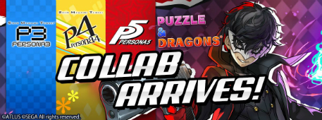 Puzzle & Dragons Persona collab