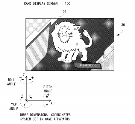 An image of the patent application