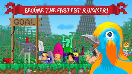 ReRunners screenshot