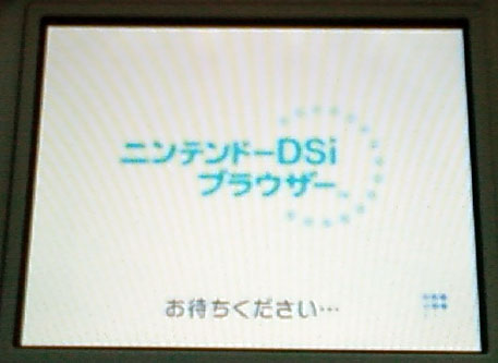 How to download the Nintendo DSi Browser | Articles | Pocket
