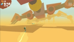 Surf through futuristic cityscapes and desert canyons in the latest Power Hover update