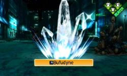 Shin Megami Tensei IV 3DS, thumbnail 1