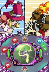 Doodle Hex DS, thumbnail 1