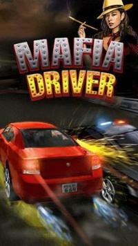 Mafia Driver Mobile, thumbnail 1