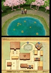 Nostalgia DS, thumbnail 1