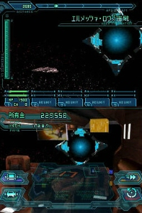 Infinite Space Review Ds Reviews Pocket Gamer