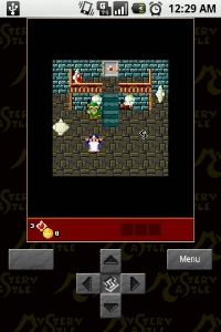 Mystery Castle Android, thumbnail 1