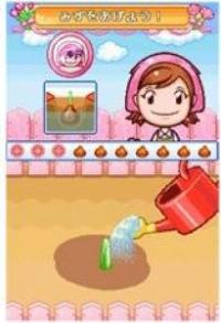 Gardening Mama DS, thumbnail 1