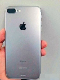 iPhone 7 is expected to release this September, according to leak