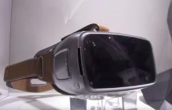 Asus news Google VR, thumbnail 1