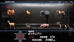 Tokyo Jungle Mobile PS Vita, thumbnail 1