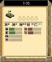 Panzer Tactics 2 Mobile, thumbnail 1