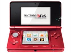 Nintendo news DSi, thumbnail 1