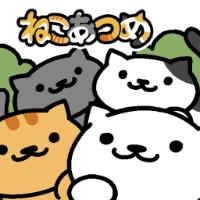 Neko Atsume Android, thumbnail 1