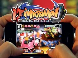 Micromon Multiformat, thumbnail 1