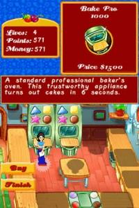 Cake Mania DS, thumbnail 1
