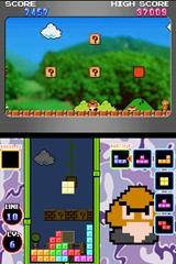 Tetris DS DS, thumbnail 1