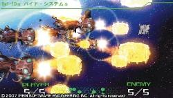 R-Type Tactics PSP, thumbnail 1