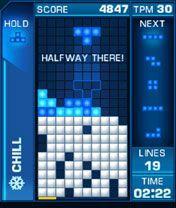 Tetris Revolution Mobile, thumbnail 1