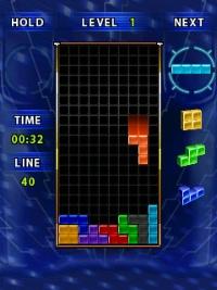 Tetris N-Gage, thumbnail 1