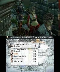 Crimson Shroud 3DS, thumbnail 1