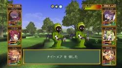 Class of Heroes II PSP, thumbnail 1