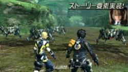 Phantasy Star Online 2 Android, thumbnail 1