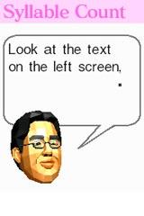 Dr Kawashima's Brain Training DS, thumbnail 1