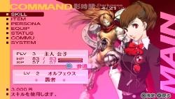 Shin Megami Tensei: Persona 3 Portable PSP, thumbnail 1