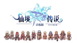 Get into the old-fashioned MMORPG Ragnarok Online's Chinese mobile beta right now