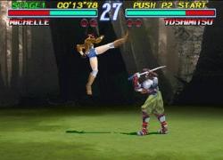 Tekken 2 Xperia Play, thumbnail 1