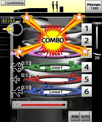Aero Porter 3DS, thumbnail 1