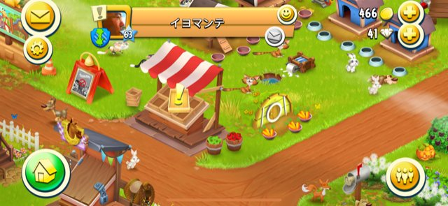 Hay Day: How to gain coins quickly