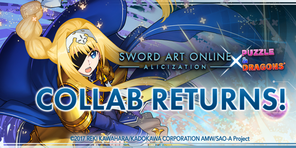 Puzzle & Dragons launches another limited-time Sword Art Online crossover event