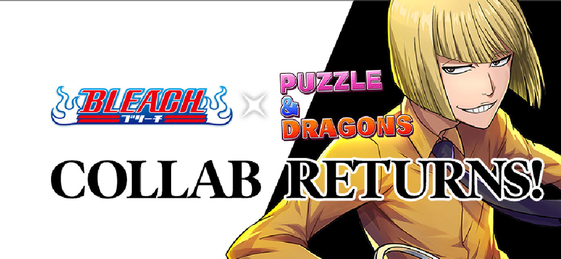 List of every Bleach character in the Puzzle & Dragons crossover event