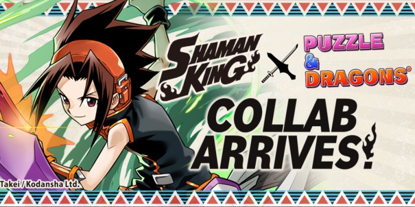 Puzzle & Dragons' latest Shaman King crossover event kicks off today