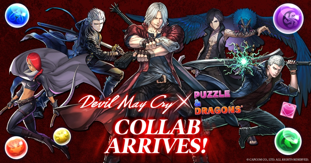 Puzzle & Dragons' latest crossover event sees characters from Devil May Cry arrive in the game