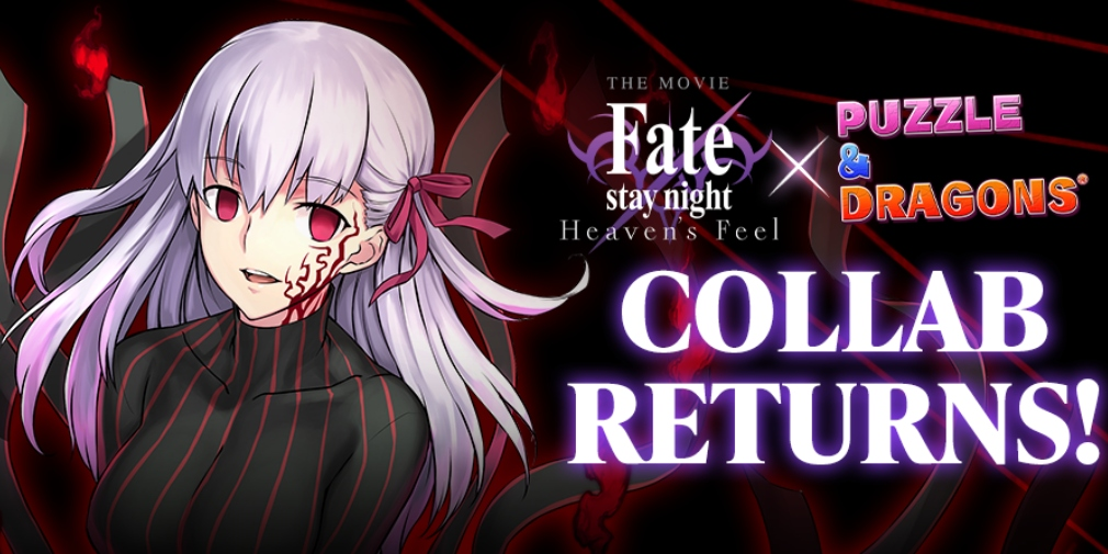Puzzle & Dragons' latest collaborative event sees the return of Fate/stay night [Heaven's Feel] content