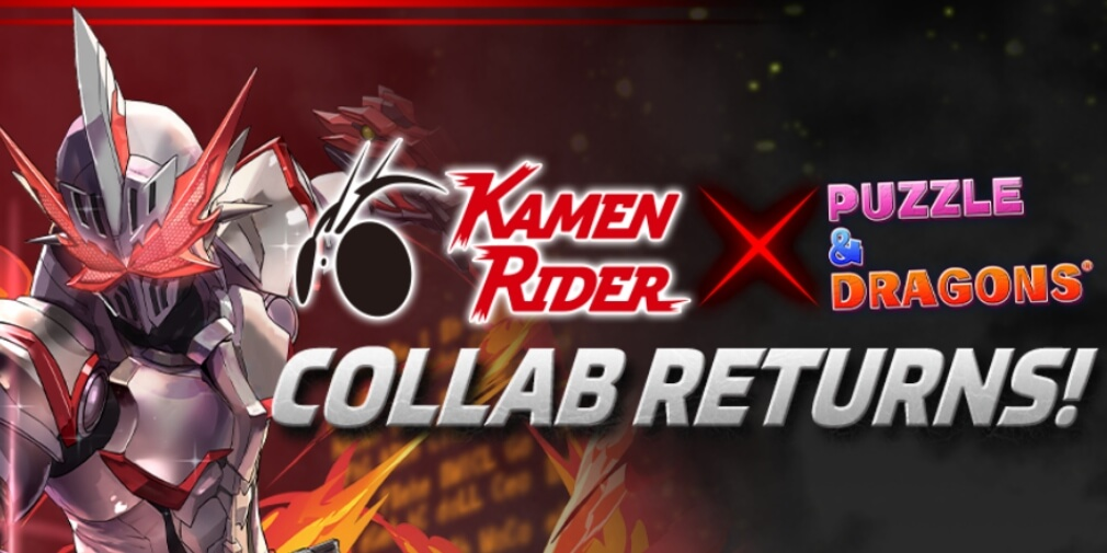 Puzzle & Dragons' latest collaboration sees the return of the Kamen Rider event