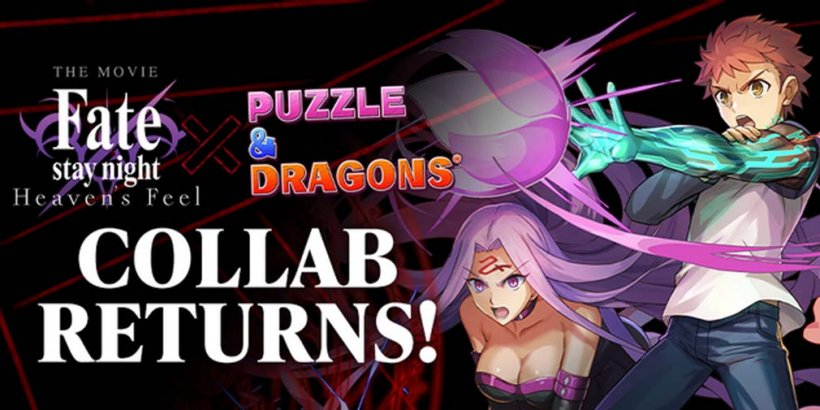 Puzzle & Dragons x Fate/stay Night collab event brings fan fave characters and new dungeons to the match-3 RPG