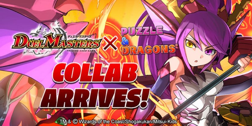 Puzzle & Dragons x Duel Masters collab brings free summons and special dungeons in latest update