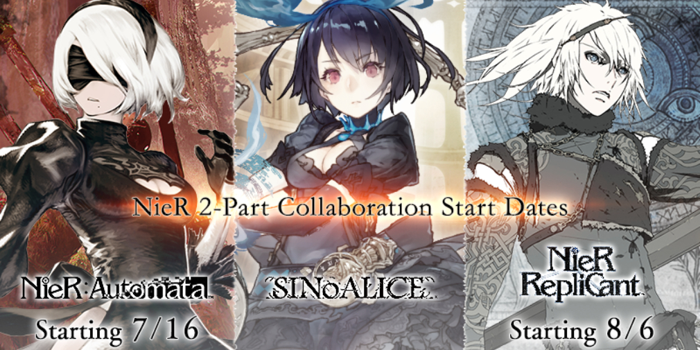 SINoALICE's NieR Automata crossover begins July 16th, RepliCant event kicks off August 6th