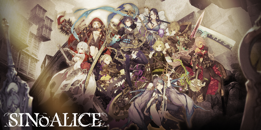 SINoAlice lance son événement en collaboration avec Space Invaders