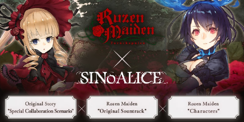 <p>SINoALICE, the Cell RPG from Yoko Taro, gears up for new collaboration with Rozen Maiden thumbnail